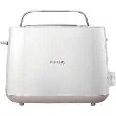 Тостер Philips HD2581 / 00