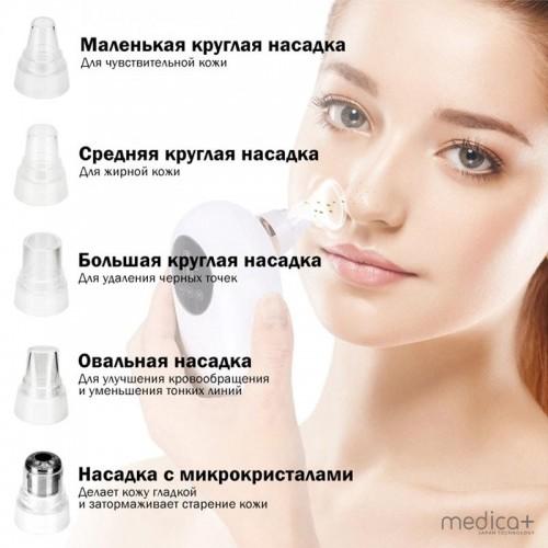 Прилад для очищення обличчя Medica ScinClean 7.0 Інструменти Для Чищення Особи (EASYCLEAN)